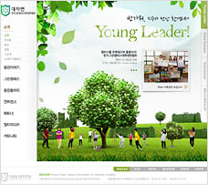 Daejayon Korea Green Campus Association of University Students