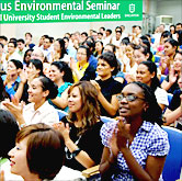 Environmental Seminar at Yonsei University