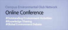 Campus Environmental Club Network