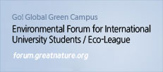 Environmental Forum for International University Students / Eco-League
